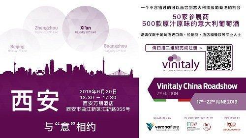 Vinitaly e Ice allargano la mappa del vino italiano in Cina. Roadshow B2B con degustazioni e contatti professionali in quattro grandi città cinesi