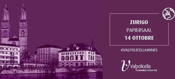Vini Valpolicella protagonisti di un wine tasting per esperti a Zurigo. La Svizzera mercato in crescita per l'export dei vini italiani